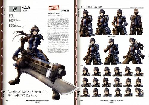 Sega, Valkyria Chronicles 3, Imca, Character Sheet
