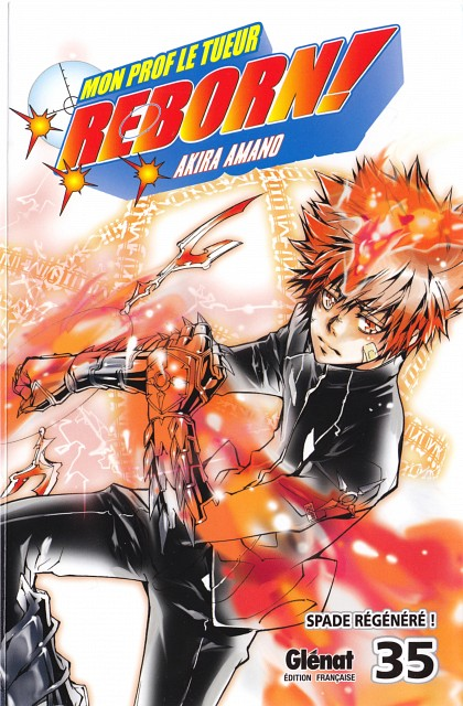 Akira Amano, Katekyo Hitman Reborn!, Kozato Enma, Manga Cover