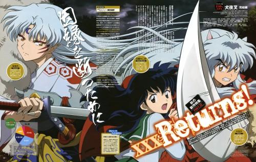 Rumiko Takahashi, Sunrise (Studio), Inuyasha, Inuyasha (Character), Kagome Higurashi