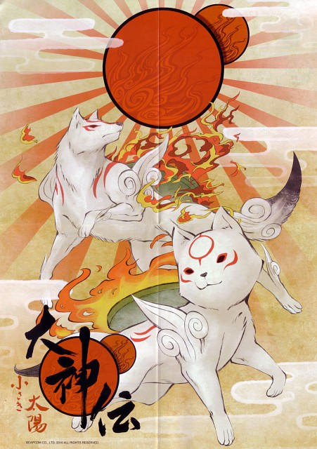 Capcom, Okamiden, Okami, Amaterasu, Chibiterasu