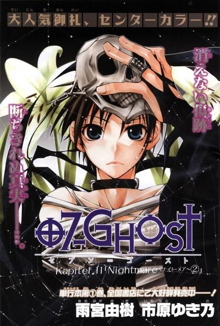 Yukino Ichihara, Yuki Amemiya, 07-Ghost, Teito Klein, Comic ZERO-SUM