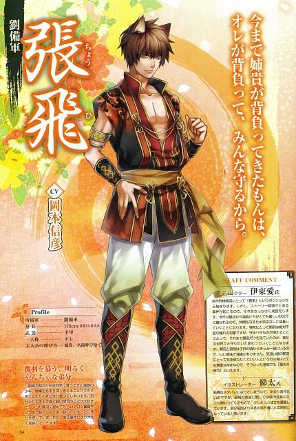 Idea Factory, Jyuzaengi Engetsu Sangokuden, Chouhi (Jyuzaengi), Character Sheet