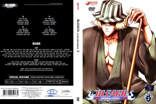 Studio Pierrot, Bleach, Kisuke Urahara, DVD Cover