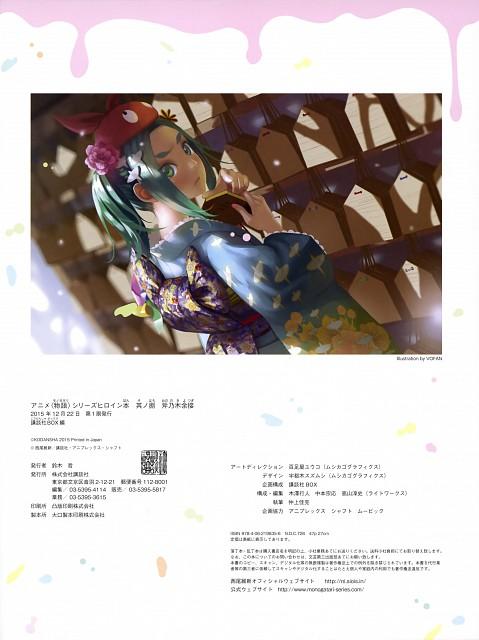 VOFAN, Bakemonogatari, Heroine Book Vol. 8 - Ononoki Yotsugi, Yotsugi Ononoki
