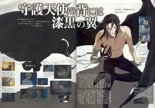 Production I.G, Blood+, Hagi, Animage, Magazine Page