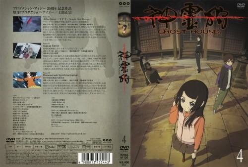 Masamune Shirow, Production I.G, Ghost Hound, Makoto Ogami, Masayuki Nakajima