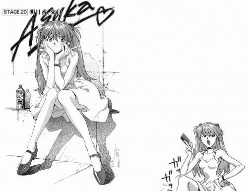 Yoshiyuki Sadamoto, Neon Genesis Evangelion, Asuka Langley Soryu