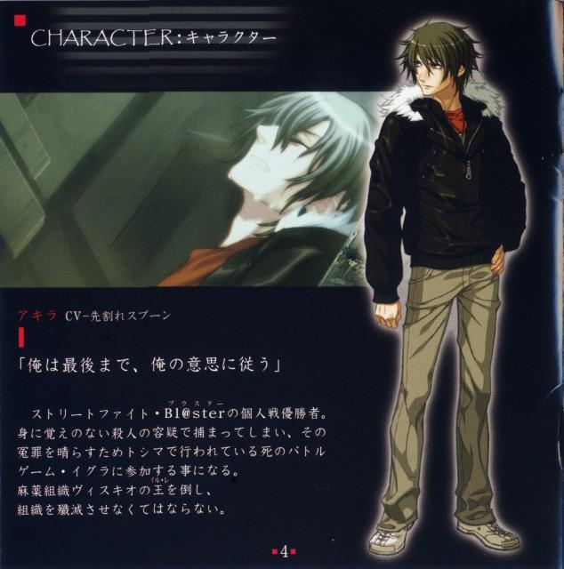 A-1 Pictures, Nitro+, Togainu no Chi, Akira (Togainu no Chi)