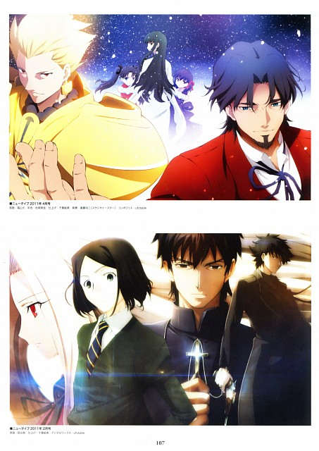 Ufotable, TYPE-MOON, Fate/Zero, Fate/Zero Animation Visual Guide I, Tokiomi Tohsaka