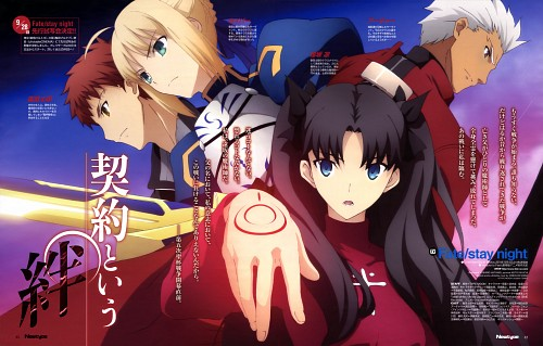 Yushiro Hatanoi, Ufotable, Fate/stay night, Rin Tohsaka, Shiro Emiya