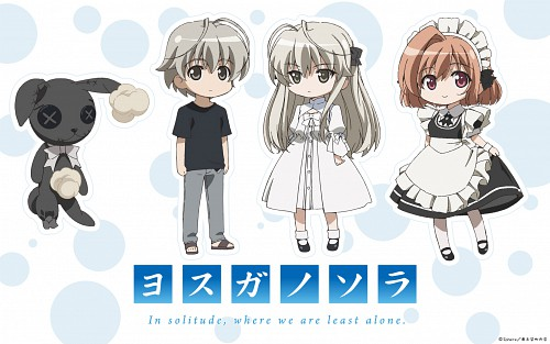 Sphere (Studio), Yosuga no Sora, Haruka Kasugano, Motoka Nogisaka, Sora Kasugano