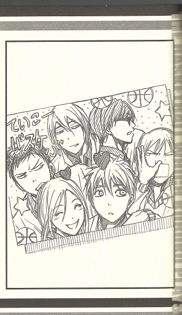 Tadatoshi Fujimaki, Production I.G, Kuroko no Basket, Ryouta Kise, Daiki Aomine