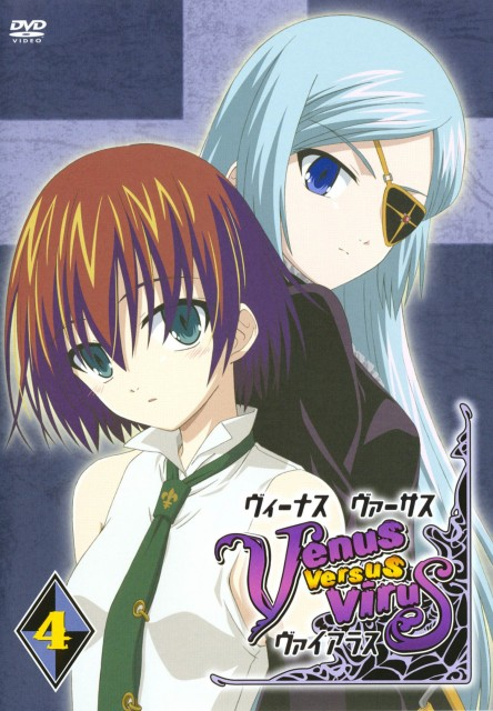 Venus Versus Virus, Sumire Takahana, Lucia Nahashi, DVD Cover
