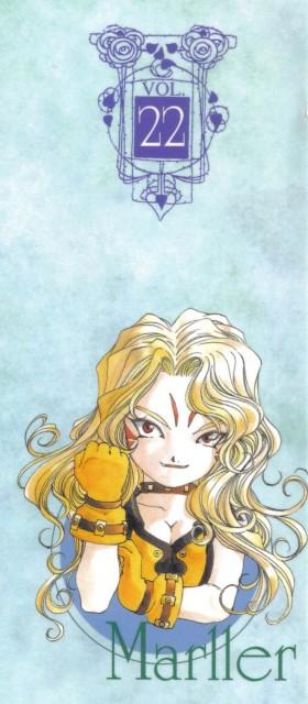 Kousuke Fujishima, Ah! Megami-sama, Marller, Manga Cover