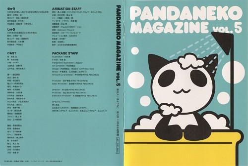 Yuuto, Hanamaru Youchien, Manga Cover