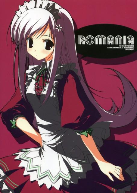 Motoyon, AQUAPLUS, To Heart 2, Lucy Maria Misora, Doujinshi Cover