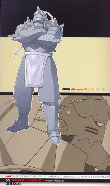 Hiromu Arakawa, Fullmetal Alchemist, Fullmetal Alchemist Artbook Vol. 1, Alphonse Elric