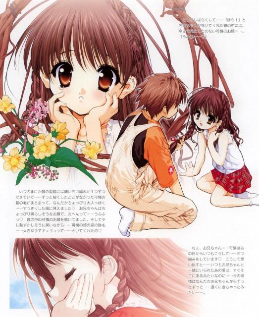 Naoto Tenhiro, Sister Princess, Wataru Minakami, Karen (Sister Princess)