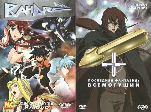 Atsuko Nakajima, Kazuya Kuroda, Square Enix, Gonzo, Vandread