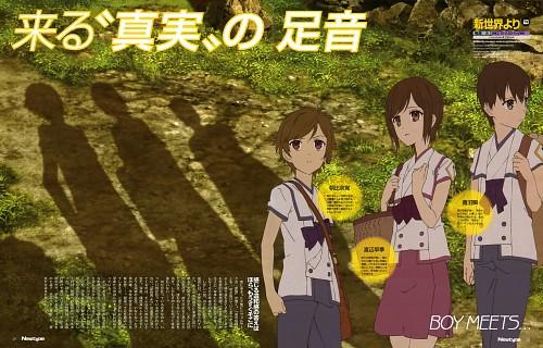 Yamamoto Atsushi, A-1 Pictures, Shin Sekai Yori, Satoru Asahina, Shun Aonuma