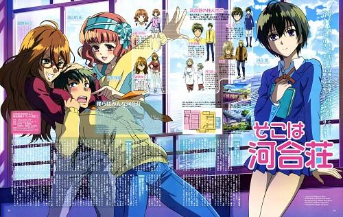 Brains Base, Bokura wa Minna Kawai-sou, Mayumi Nishikino, Kazunari Usa, Ritsu Kawai