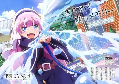 P.A. Works, Kamisama ni Natta hi, Hina Satou (Kamisama ni Natta hi), Dengeki G's Magazine, Magazine Page