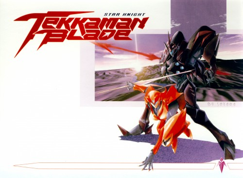 Tatsunoko Production, Tekkaman Blade
