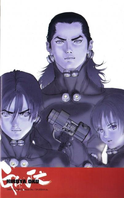 Hiroya Oku, Gantz, Masaru Katou, Kei Kurono, Kei Kishimoto