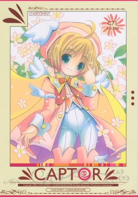 Cardcaptor Sakura, Sakura Kinomoto, Doujinshi