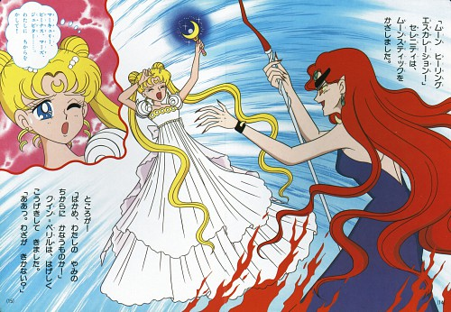 Toei Animation, Bishoujo Senshi Sailor Moon, Sailor Moon: Kodansha no TV Ehon, Queen Beryl, Princess Serenity