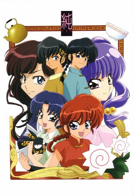Rumiko Takahashi, Atsuko Nakajima, Ranma 1/2, TSUYA - Nakajima Atsuko STYLE, Ukyo Kuonji