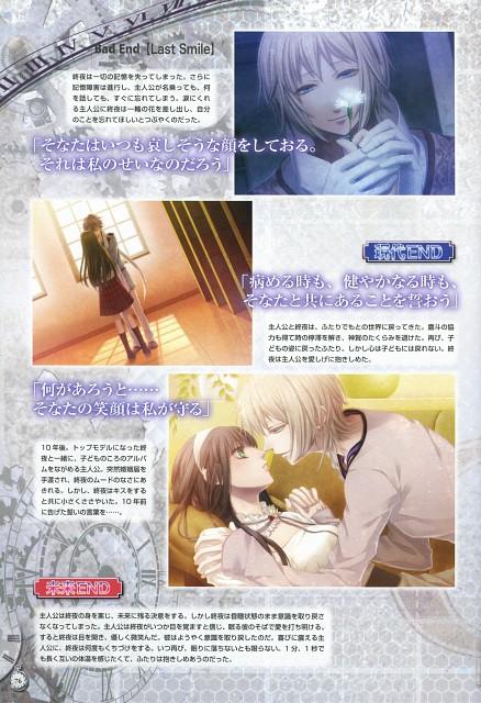 Nagaoka, Idea Factory, Clock Zero Official Visual Fan Book, Clock Zero, Shuuya Tokita