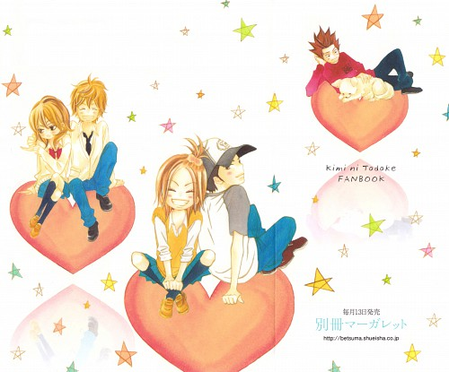 Karuho Shiina, Kimi ni Todoke, Ryuu Sanada, Ayane Yano, Maru