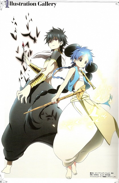 Shinobu Ohtaka, A-1 Pictures, MAGI: The Labyrinth of Magic, MAGI: The Labyrinth of Magic Official Fan Book, Judal (MAGI)