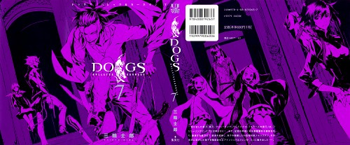 Miwa Shirow, David Production, Dogs: Bullets and Carnage, Campanella Frühling, Naoto Fuyumine