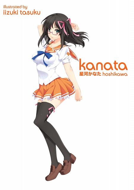 Kanata Hoshikawa