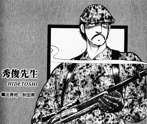 Yoshihiro Takahashi, Ginga: Nagareboshi Gin, Hidetoshi