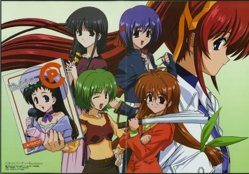 Comic Party, Mizuki Takase, Reiko Haga, Aya Hasebe, Eimi Oba