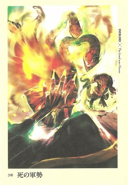 So-bin, Overlord (Series)