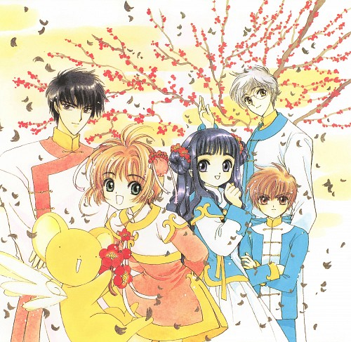 CLAMP, Cardcaptor Sakura, Cardcaptor Sakura Illustrations Collection 3, Touya Kinomoto, Syaoran Li