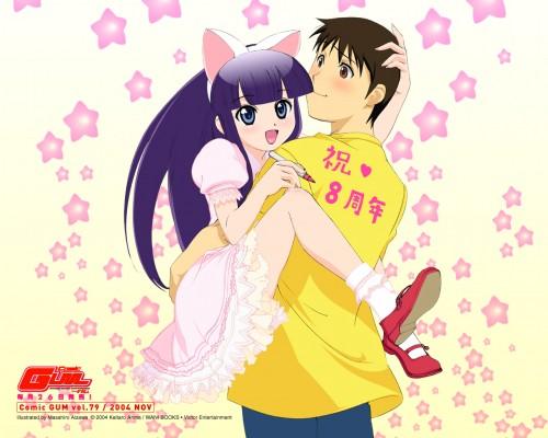 Tsukuyomi Moon Phase, Kouhei Morioka, Hazuki (Tsukuyomi Moon Phase), Official Wallpaper