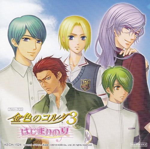 Yuki Kure, Koei, Kiniro no Corda 3, Yukihiro Yagisawa, Sousuke Nanami