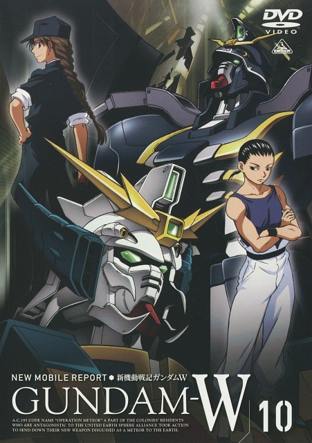 Sunrise (Studio), Bandai Visual, Mobile Suit Gundam Wing, Duo Maxwell, Chang Wufei