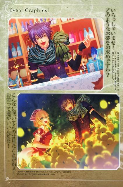 miko (Mangaka), Idea Factory, Beast Master and Prince Official Visual Artbook, Beast Master and Prince, Tiana (Beast Master and Prince)