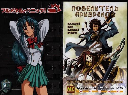 Gonzo, Full Metal Panic!, Shin Angyo Onshi, Chun Hyang, Kaname Chidori