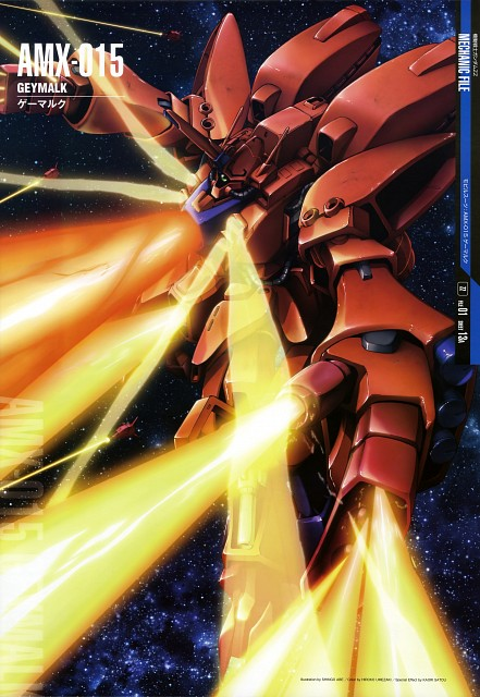 Sunrise (Studio), Mobile Suit Gundam Double Zeta, Mobile Suit Gundam - Universal Century, Gundam Perfect Files