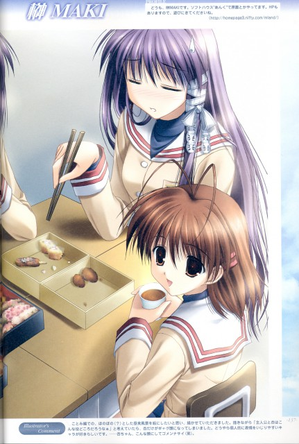 Sakaki Maki, Key (Studio), Clannad, Kyou Fujibayashi, Nagisa Furukawa