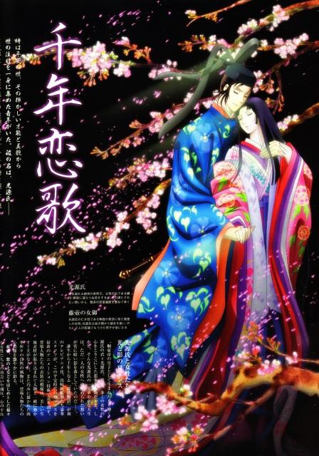 Tezuka Productions, Genji Monogatari Sennenki, Hikaru Genji
