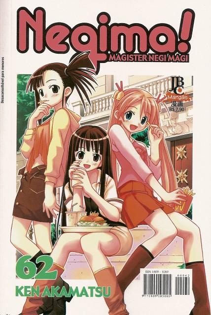 Ken Akamatsu, Xebec, Mahou Sensei Negima!, Setsuna Sakurazaki, Konoka Konoe