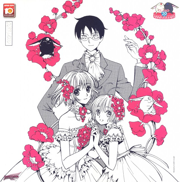 CLAMP, Production I.G, Madhouse, Bee Train, Cardcaptor Sakura